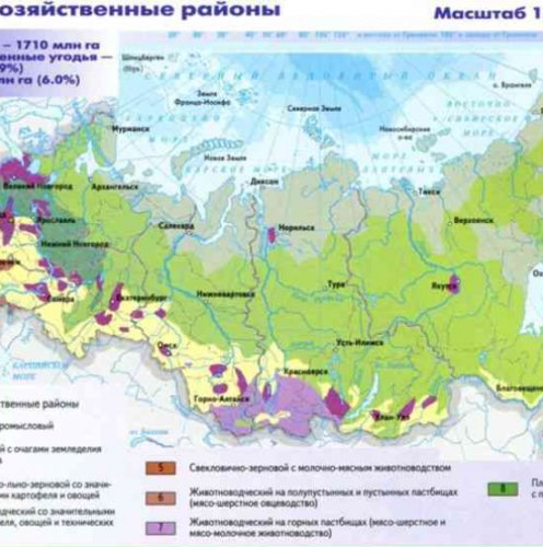 Карта сельскохозяйственных