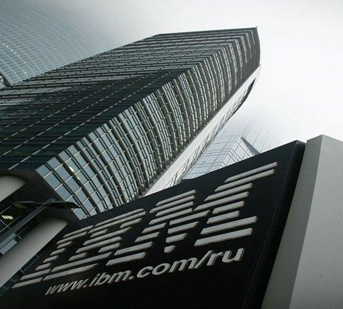 Российский офис IBM