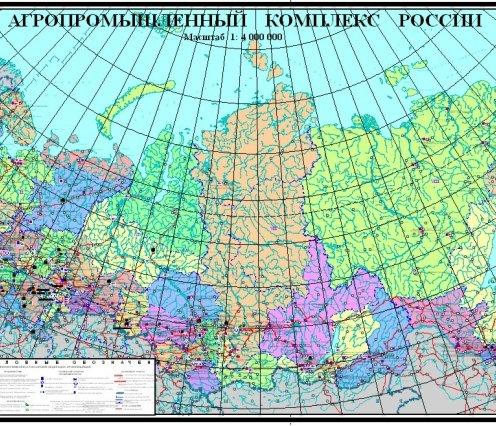Карта Агропромышленный