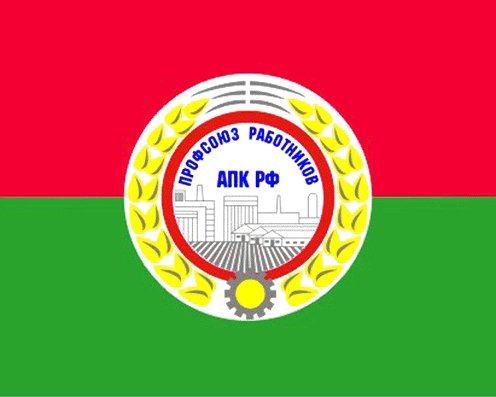 флаг профсоюза флаг профсоюза